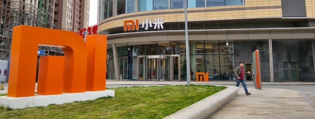 Xiaomi привлекла $4,72 млрд на крупнейшем выпуске акций за последние 4 года