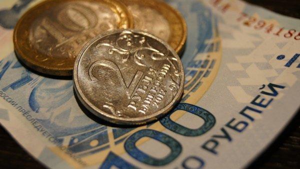 Траты жителей Ростова и области за год выросли на 10%