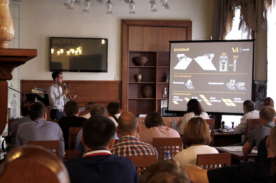 ГК «ВИЛЕД» подвела итоги 2017 года на конференции дистрибьюторов
