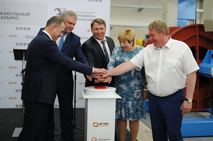 Холдинг Кабельный Альянс открыл новое производство стоимостью 230 миллионов рублей