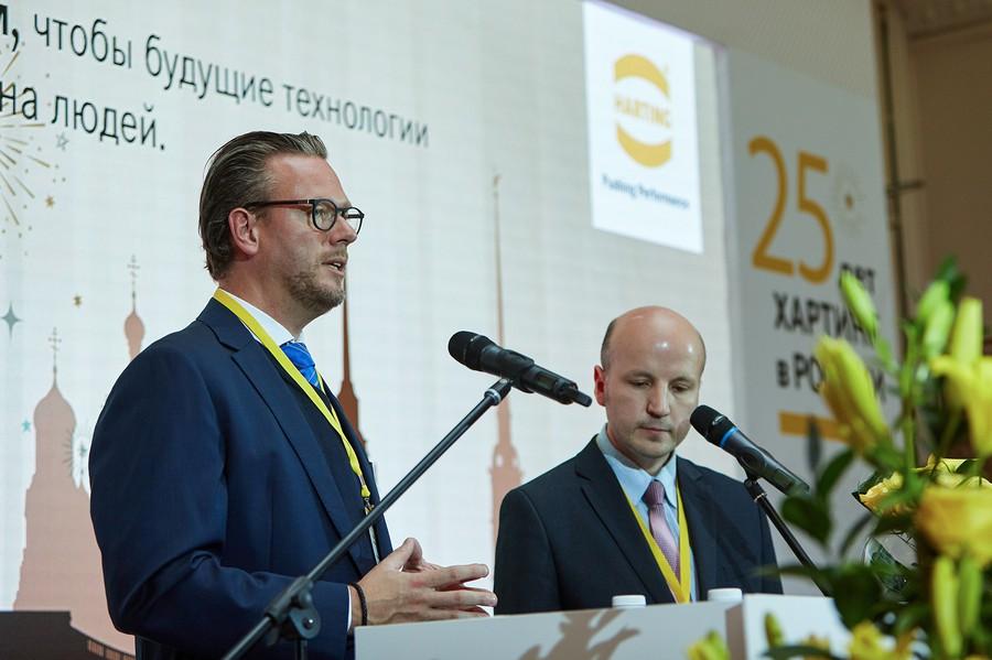 Четверть века в России: HARTING отпраздновал юбилей главного офиса в Санкт-Петербурге
