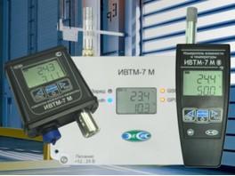 Компания «ЭКСИС» расширила линейку и функциональные возможности термогигрометров ИВТМ-7