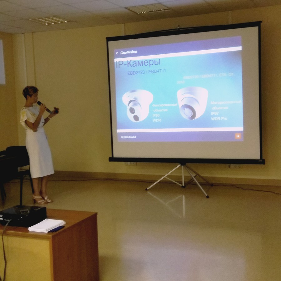 «Умное» видеонаблюдение на летнем семинаре GeoVision в Москве