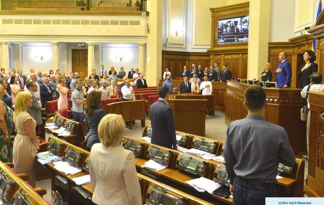 Парламентские партии получат более 128 млн грн из госбюджета на III квартал