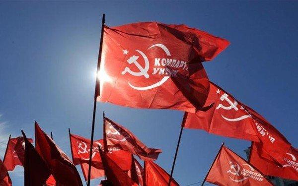 Полиция закрыла сайт Компартии Симоненко (видео)