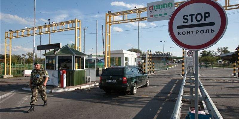 Румыния модернизирует таможенные пункты пропуска на границе с Украиной — СМИ