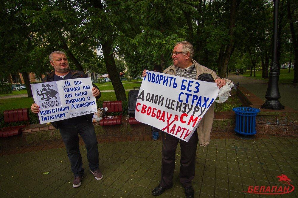 В Минске милиция в штатском разогнала акцию оппозиционеров
