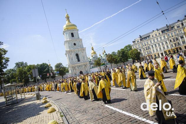 Как в Киеве прошел Крестный ход УПЦ Киевского патриархата (фото)