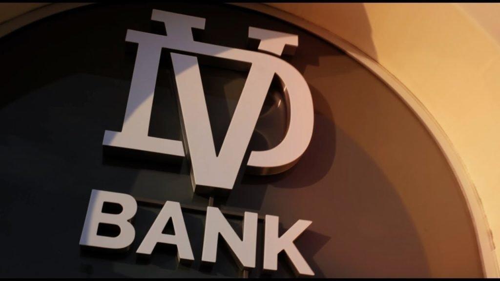 Нацбанк отозвал у ДиВи Банка лицензии на проведение валютных операций