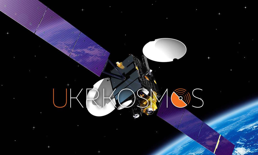 """Крупнейший спутниковый оператор выставил """"Укркосмосу"""" счет на более чем 90 млн грн"""