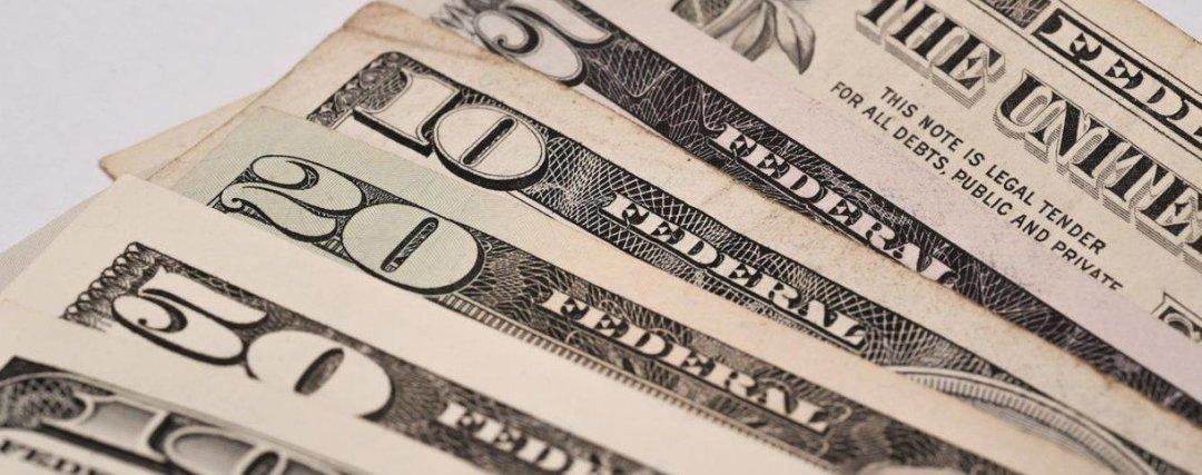 Нацбанк понизил курс гривни на 13 копеек