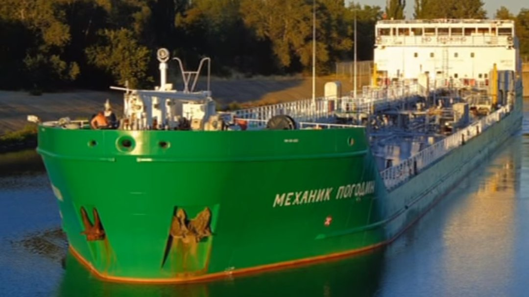 ОБСЕ встретилась с экипажем задержанного в Херсоне российского танкера