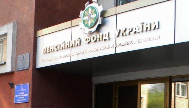 Пенсионный фонд все еще должен казначейству около 10 млрд грн