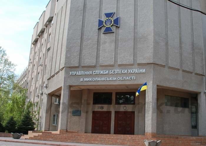 Порошенко сменил главу СБУ в Николаевской области