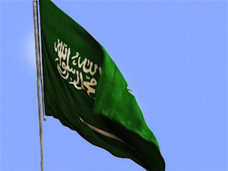 Саудиты избавляются от канадских ценных бумаг из-за критики Оттавы