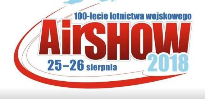 Украинская военная авиация выступит на авиашоу в Польше