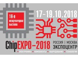 ChipEXPO-2018 приглашает к участию в экспозиции «Новинки производителей электроники»