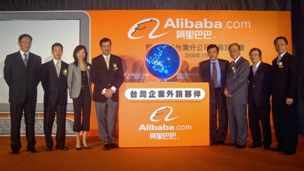 Глава Татарстана предложил Alibaba Group открыть в республике логистический центр