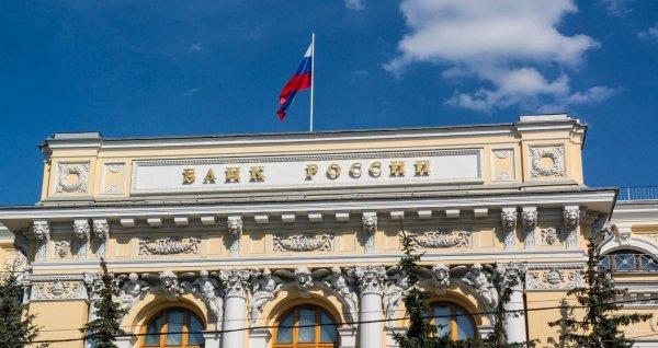 Центробанк отозвал лицензию у оренбургского банка «Акцент»