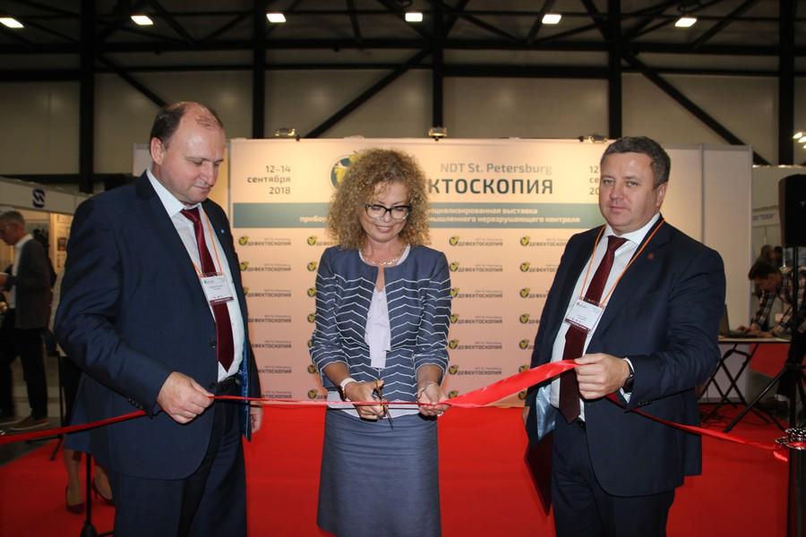 В Экспофоруме начала работу выставка Дефектоскопия / NDT St. Petersburg