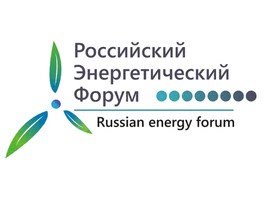 ООО «Копос Электро» примет участие специализированной выставке и форуме в Уфе