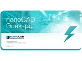 КЭАЗ выпустил обновление базы nanoCAD Электро