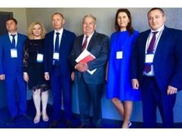 Подведены итоги проведения Ялтинской энергетической конференции