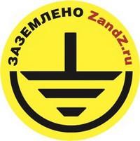 ZANDZ