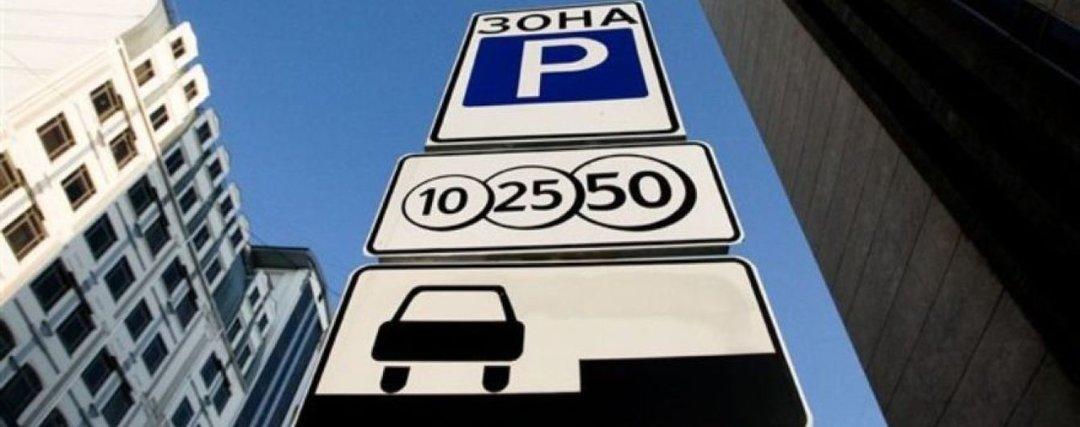 Что нужно, чтобы заработал закон о парковках в Киеве