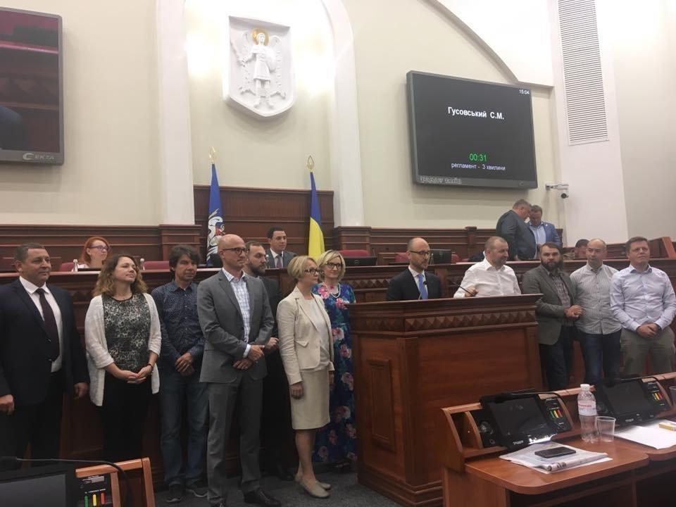 """Гусовский создал """"Киевскую команду"""" в Киевсовете"""