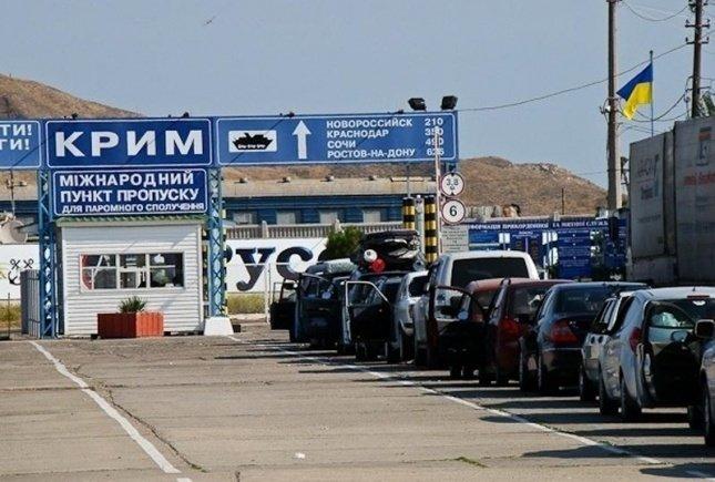Контрольно-пропускные пункты на админгранице с Крымом возобновляют работу