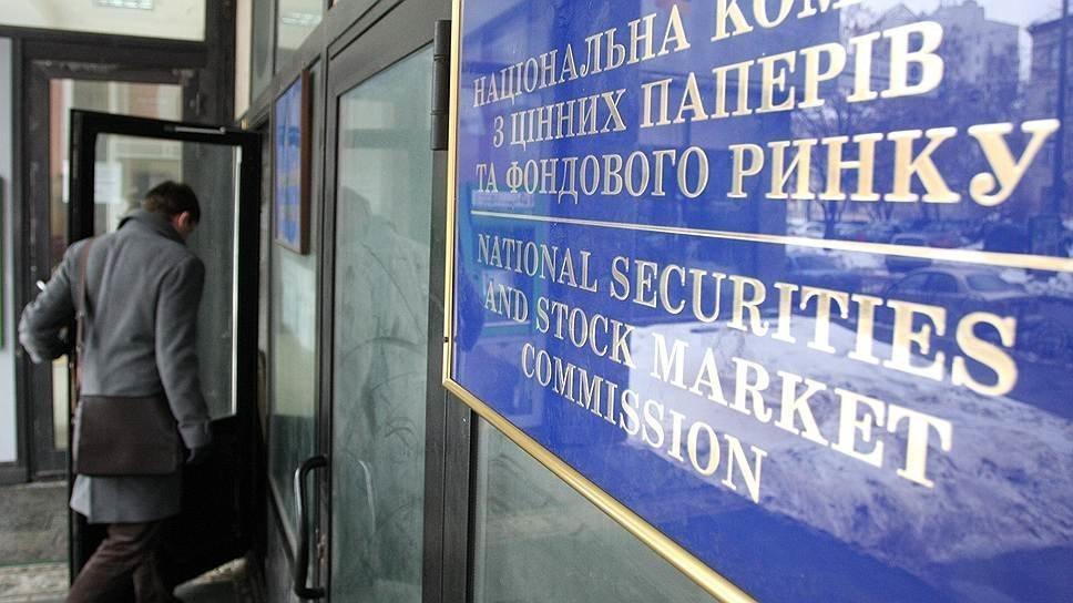 Разделение функций Нацкомфинуслуг может быть среди требований в новой программе МВФ