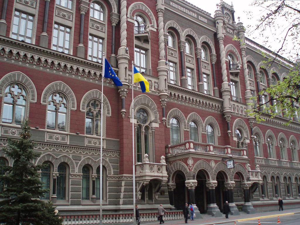 Нацбанк обновил прогноз по инфляции в Украине