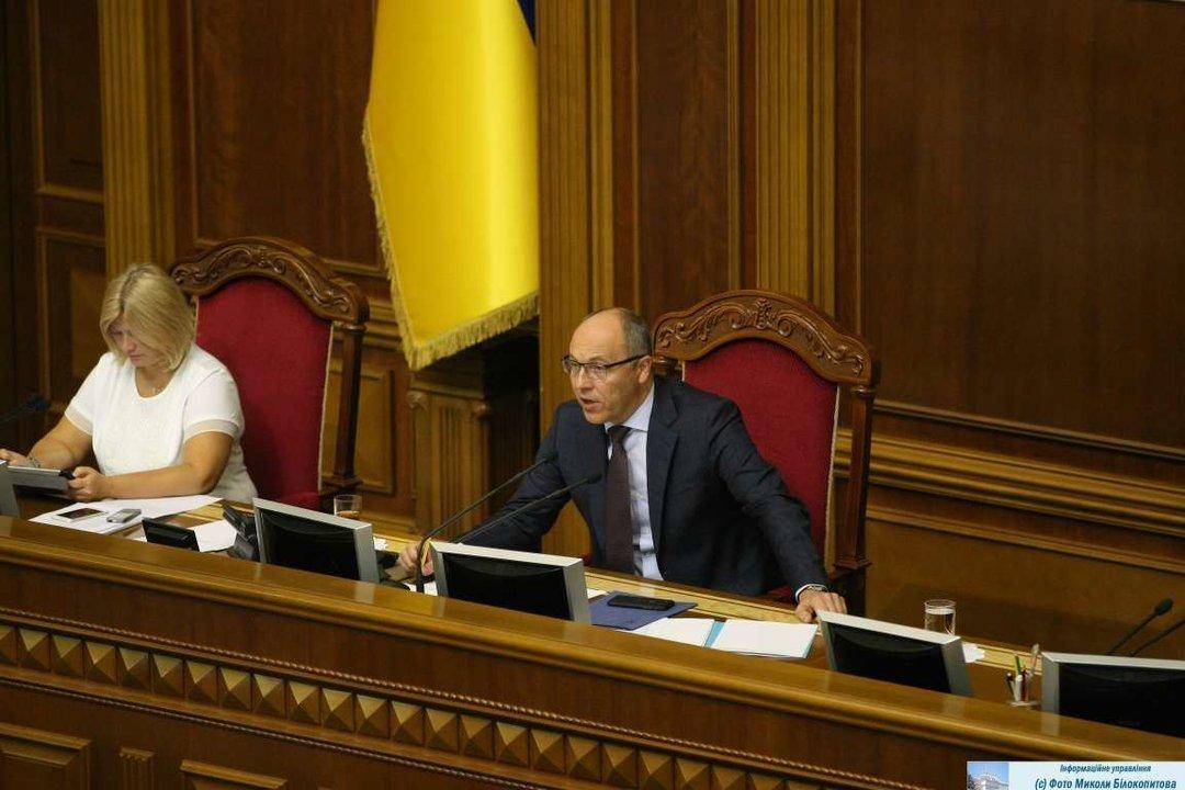 Рада увеличила количество членов ЦИК до 17