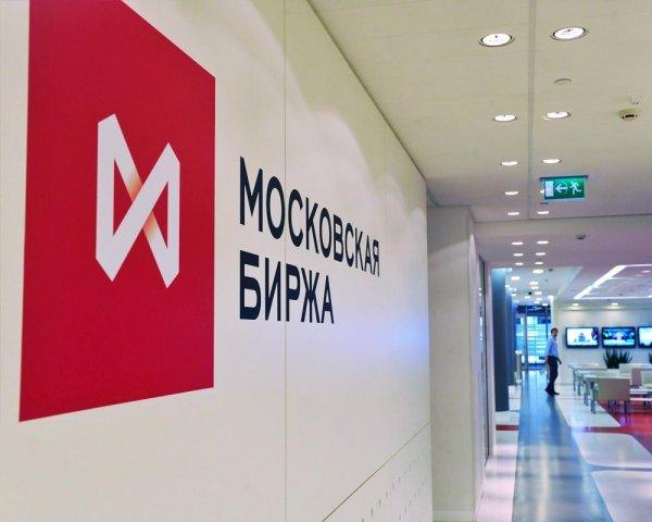 Индексы Московской биржи упали после заявления Трампа об ударе по Сирии