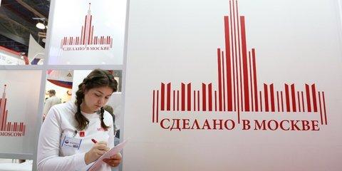 Более 20 столичных компаний представили на международной выставке свои технические решения