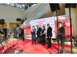 Итоги 16-й выставки по электронике, компонентам, оборудованию, технологиям «ChipEXPO - 2018»