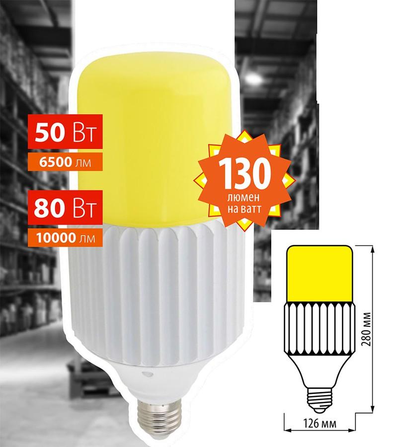 Компания Uniel представляет светодиодные лампы высокой мощности LED-MP200 PROFI