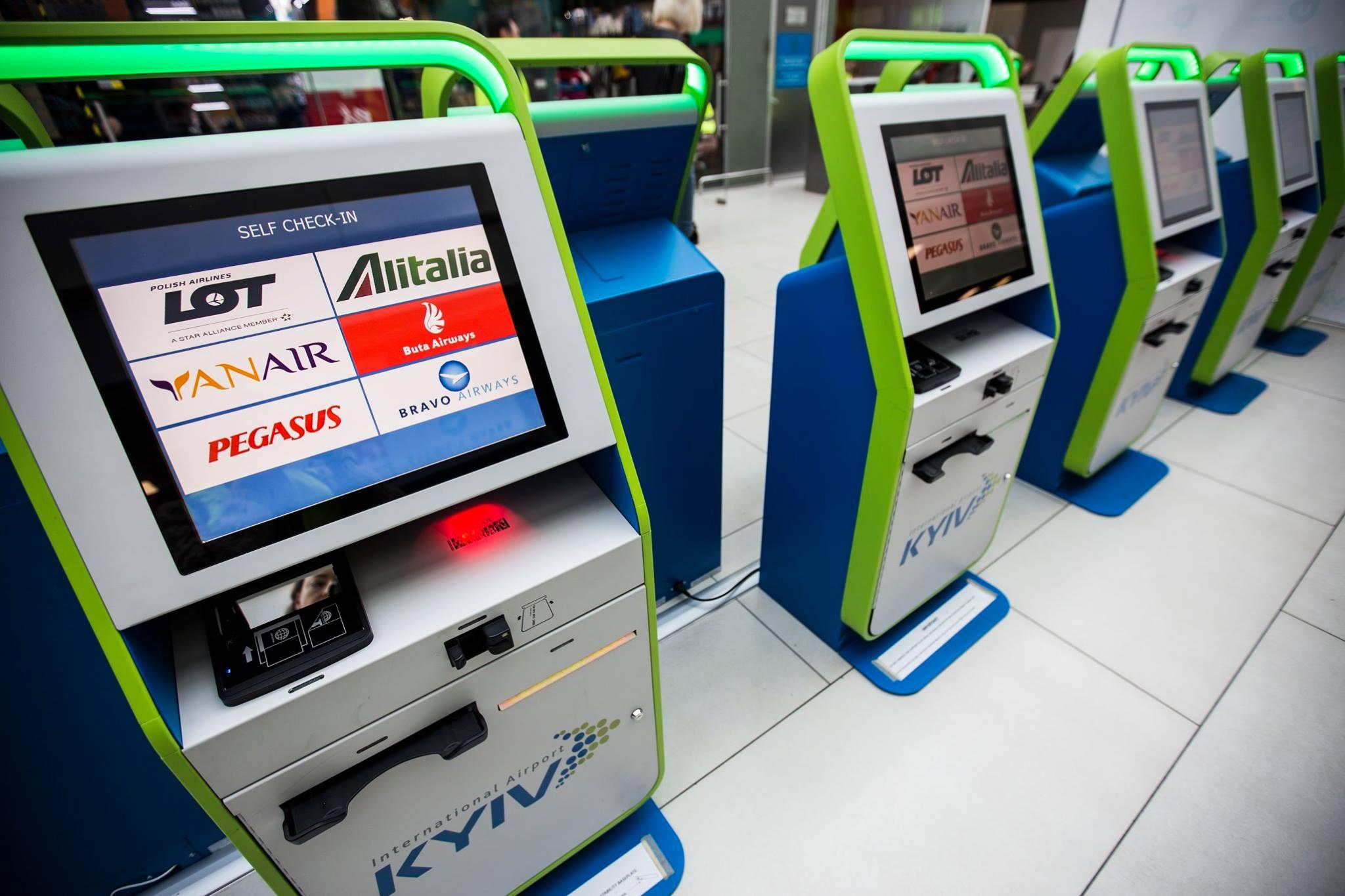 """Будущее """"Жулян"""": зачем аэропорт """"Киев"""" расширяет терминал"""