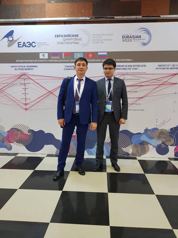 Сотрудники Alageum Electric посетили III Международный форум «Евразийская неделя»