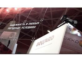 26 октября состоится семинар Beward и Macroscop в Кемерово