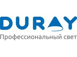 «Дюрэй» успешно провел семинар в Уфе
