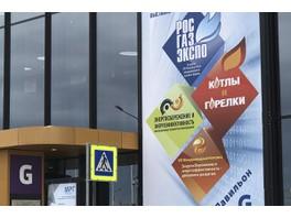 Итоги XXII Международной специализированной выставки «РОС-ГАЗ-ЭКСПО 2018»