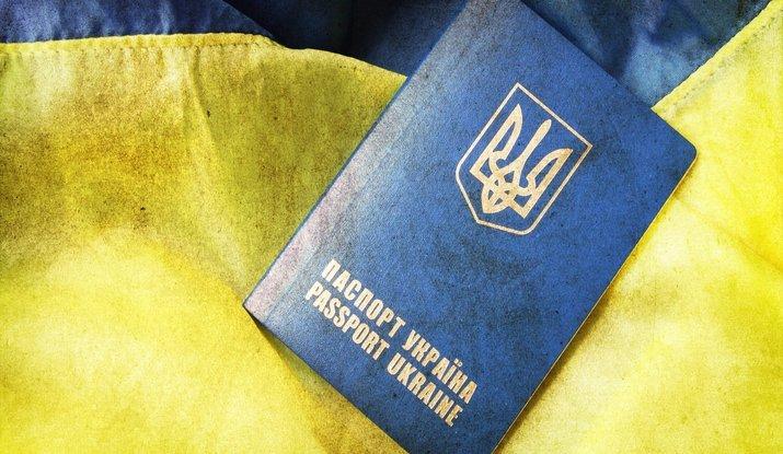 """ГП """"Документ"""" пояснило, почему в сервисе """"Готово"""" не оформляют паспорта"""