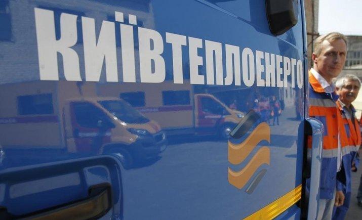 """""""Киевтеплоэнерго"""" устраняет повреждения сетей, которые не выдержали подачи горячей воды"""