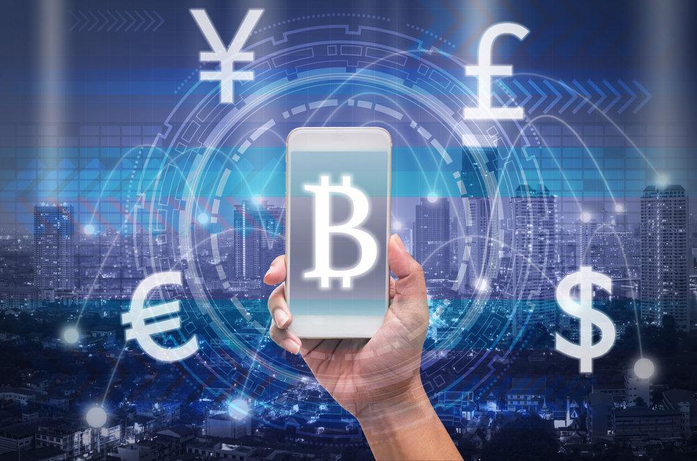 МЭРТ предложило легализировать криптовалюту в ближайшие три года