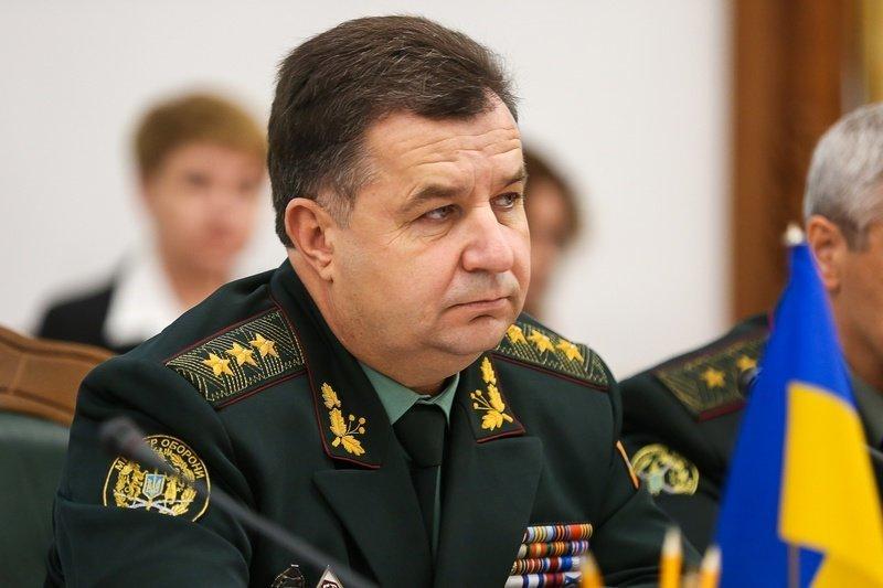 Министр обороны Полторак уволился с воинской службы