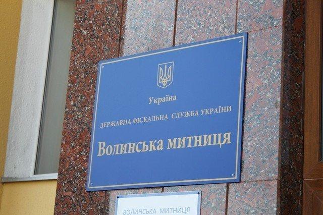 Два сотрудника Волынской таможни нанесли ущерб государству на 7 млрд грн