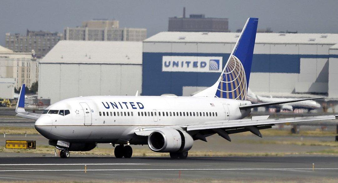 США сняли запрет на полеты в Харьков, Днепр и Запорожье