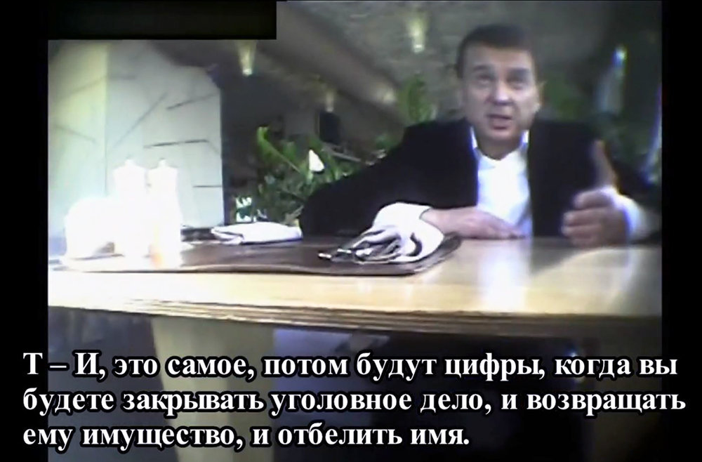 В СБУ рассказали, как ФСБ завербовала Тимофея Нагорного